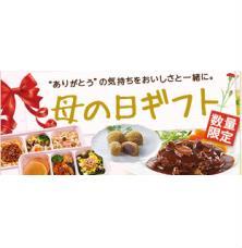 大人気のSavings.co.jpでは贈り物クーポンをまとめ最高!!春夏祝日にSavings.co.jpでの贈り物キャンペーンを絶対に見逃しなく!