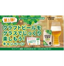 夏だ!ビールだ!暑い日にぴったりのビールをさらに賢く買う方法をご紹介いたします。絶対にこんな超お得な情報をお見逃せないで!