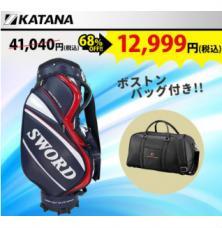 ゴルフ用品の特価情報:お得なまとめ買いや半額以上の割引アイテム