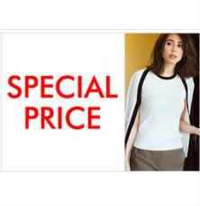 オンラインショッピング 春夏アイテム 節約術 買い物 セール クーポン キャンペーン バーゲンセール クーポンコード