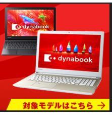 オンラインショッピング 電子製品 節約術 買い物 セール クーポン キャンペーン バーゲンセール クーポンコード