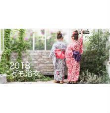 オンラインショッピング 節約術 買い物 セール クーポン キャンペーン バーゲンセール クーポンコード 買い物習慣 浴衣