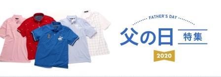 洋服の青山 クーポン