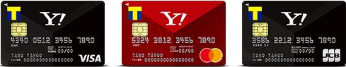 フジヤエービック PayPay