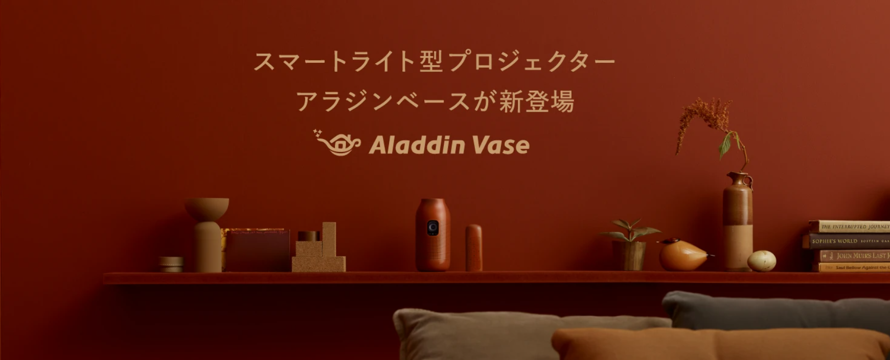 popIn Aladdin クーポン
